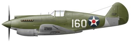 Illustration of a Curtis P-40 Warhawk