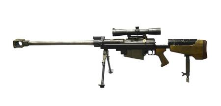The PGM Hecate II, French Army anti-material rifle
