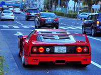 Ferrari F40: Crip of the Crop