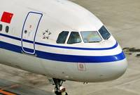 Air China Thumbs Up