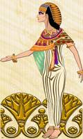 Egyptian Dancer Folk Art