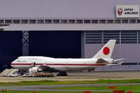 Japan Air Force 1, 20-1101