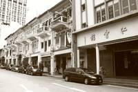 Good old Times , Old Town of Singapore, chinatown