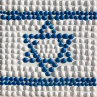 The flag of Israel made of shells from Israel