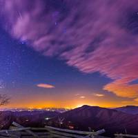 Wintergreen Stars Art Prints & Posters by Wahoo Photography