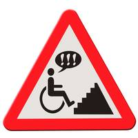 Road sign - disabled inaccess