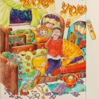 """""""Shema Yisroel"""" by Morahrifka"""