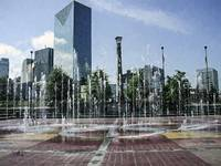 Atlanta Skyline Olympic Park Fountain