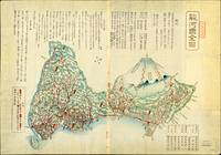 Japanese Wood Block Map showing Mt Fuji (1830s)