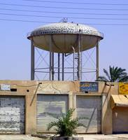 Khalis Water Tower