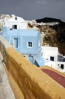 The Wall And The Oia Houses