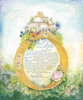 Ketubah - Ring & Rose
