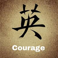 Chinese Courage