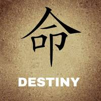 Chinese Destiny
