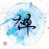 Zen Kanji Calligraphy by Oi Yee Tai