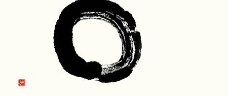 Enso Circle - Enlightenment Unfolding