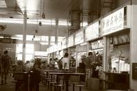 Street of Singapore, Hawker Center