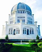 Baha'i Beauty