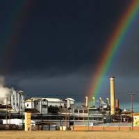 """Trona Rainbow"" by Tronagallery"