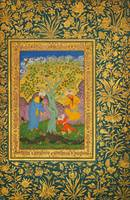A Youth Fallen From a Tree, Folio from the Shah Ja