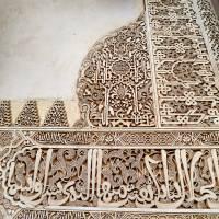 Alhambra Wall Detail Square by Karen Adams