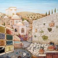 """""""Birchat Kohanim — The Priestly Blessing"""" by MuchnikArts"""