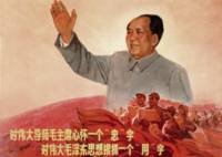 Vintage poster - Mao Zedong