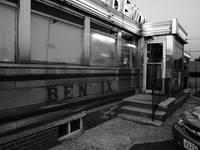 Hasbrouck Heights, NJ - Bendix Diner