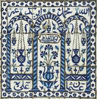 A DAMASCUS POTTERY TILE PANEL, OTTOMAN SYRIA, SECO