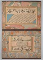 Album of Calligraphies Including Poetry and Prophe
