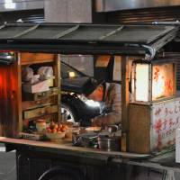 """""""Traditional Japanese Ramen Shop Cart in Tokyo"""" by madeinjapan"""