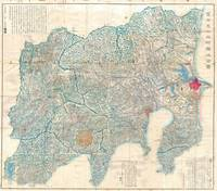 Vintage Map of Tokyo and Mt. Fuji Japan (1843)
