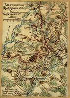 Vintage Spotsylvania Virginia Civil War Map (1865)