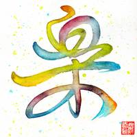 Joy by Oi Yee Tai