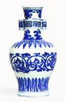 Blue  Chinese Chinoiserie Pottery Vase No 11