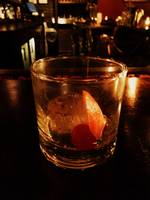 Empty Old Fashioned