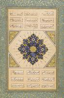 An album page with illuminated shamsa, Persia, Saf