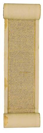 An exceptionally long Qur'an scroll, Persia, Safav