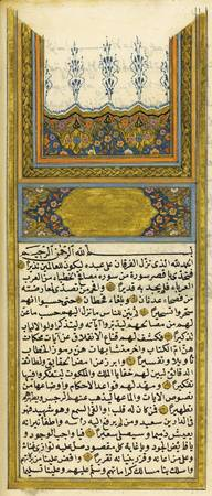 Al-Baidhawi's commentary on the Qur'an, copied by