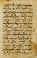 An illuminated Qur'an leaf in eastern Kufic script