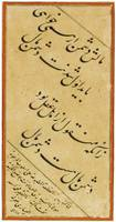 An important calligrapher's diploma (Ijazeh), give