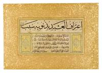 An important panel of Ottoman calligraphy, signed