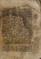 AN IMPORTANT QUR'AN SECTION IN EASTERN KUFIC SCRIP
