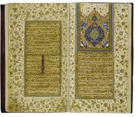 An important manuscript of poems from the Khamsa o