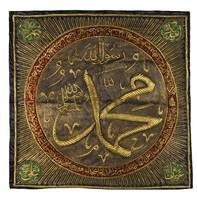 An Ottoman silk and metal-thread textile panel wit