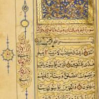 """""""An illuminated Quran, Afghanistan, Jowzjan provin"""" by artisticrifki"""