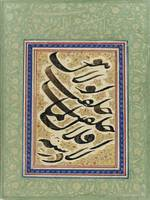 CALLIGRAPHIC ALBUM PAGE BY MIRZA GHULAM REZA ISFAH