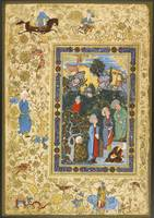 Four young scholars in discussion, signed by Muham