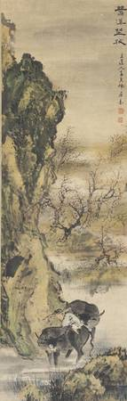 Gao Qipei 1672-1732 HERDING BY THE SPRING STREAM