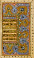 ORIENTALIA - Koran. Arab and Persian handwriting o